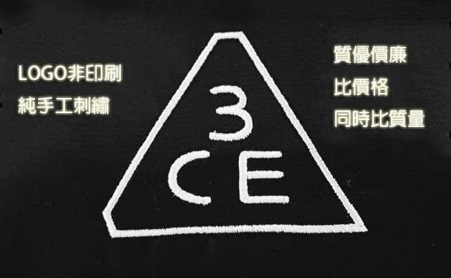 3CE-三隻眼手工刺繡化妝包