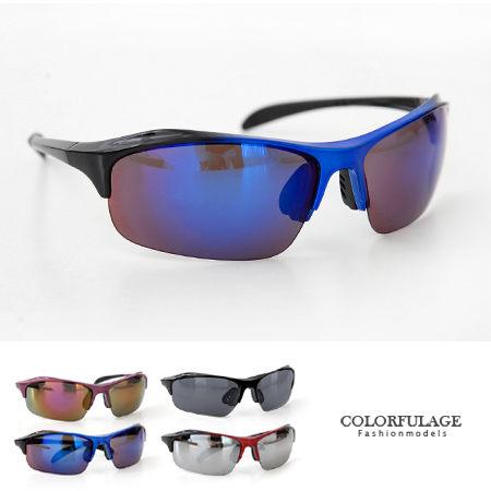 太陽眼鏡 運動型防風眼鏡  舒適軟鼻墊設計  慢跑 自行車必備 抗UV400 柒彩年代【NY265】MIT