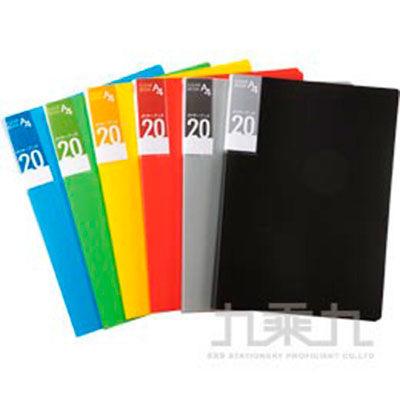 PP A4橫紋40入資料本(綠) 40-12G