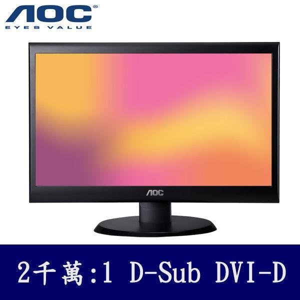 【免運費】 AOC E2250SWDN 22型 LED 液晶螢幕 / D-Sub / E2250Swdn