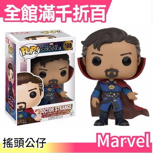 小福部屋日本奇異博士1 Marvel DC漫威FUNKO POP搖頭公仔新品上架