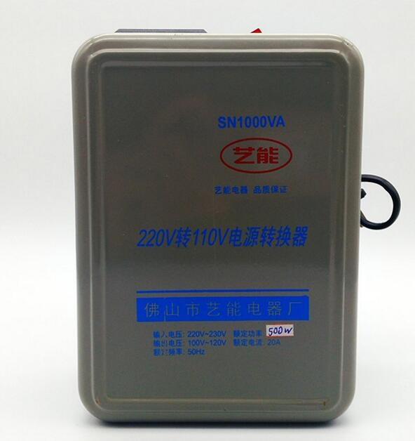 幸福居*500W電源轉換器 110V轉220V足功率變壓器 歐美日電器專用