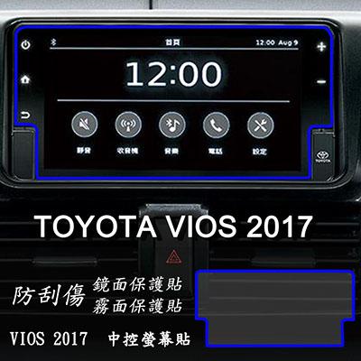 【Ezstick】TOYOTA VIOS 2017年版 前中控螢幕 專用 靜電式車用導航LCD螢幕貼