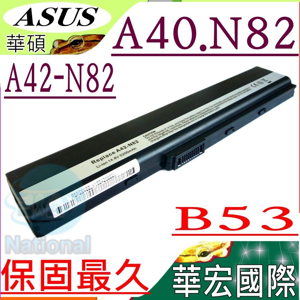 ASUS電池(14.4V)-華碩 A42-N82,N82,N82JV,N82JQ,N82E1,P42JC,P52F,P52JC,P62F,P82J,P82F