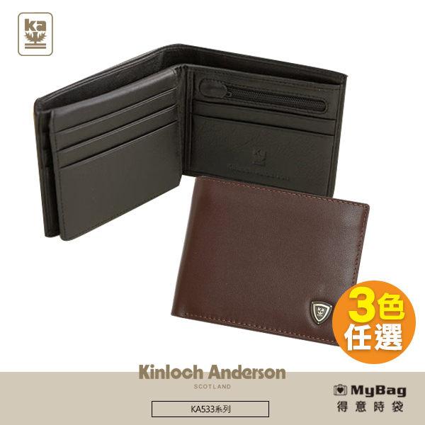 Kinloch Anderson 金安德森 皮夾 單色優質男 左上翻短夾 右側邊短拉鍊對開 KA53303 得意時袋