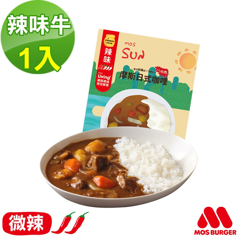 MOS 辣味-日式咖哩包 牛肉  200g/盒
