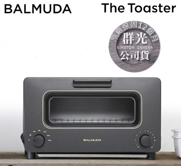 BALMUDA百慕達蒸汽烤麵包機The Toaster K01D烤吐司神器公司貨24期零利率