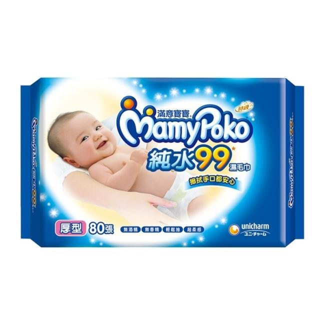 滿意寶寶天生柔嫩溫和純水厚型溼巾-補充包80入x12包箱購-箱購