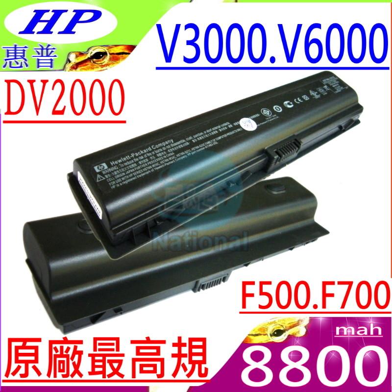 HP電池(原廠最高規)-PAVILION DV2000電池,DV2500,DV2800 DV6000,DV6500,DV6600 DV6700,HSTNN-W20