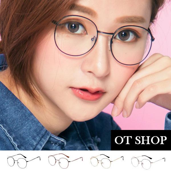 OT眼鏡框‧中性情侶細框簡約款圓框文青平光眼鏡高黑框咖啡框金框槍灰框銀框S01
