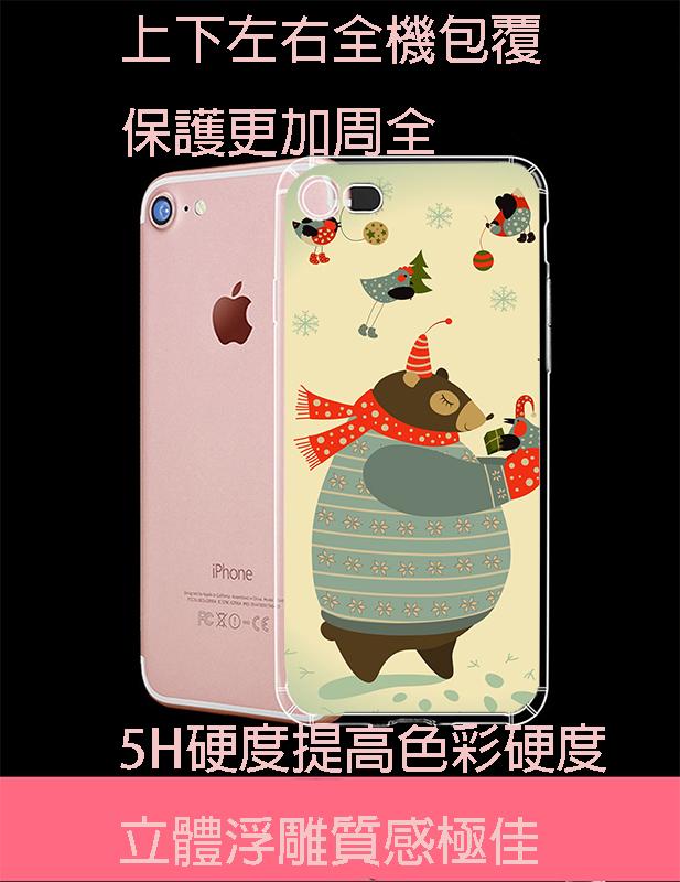 俏魔女美人館iPhone 7胖胖熊立體浮雕硬殼手機殼手機套保護殼