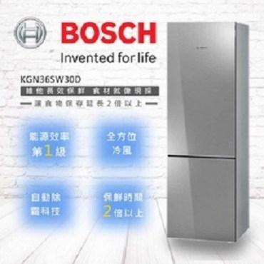 BOSCH德國博世285L獨立式冰箱KGN36SS30D銀
