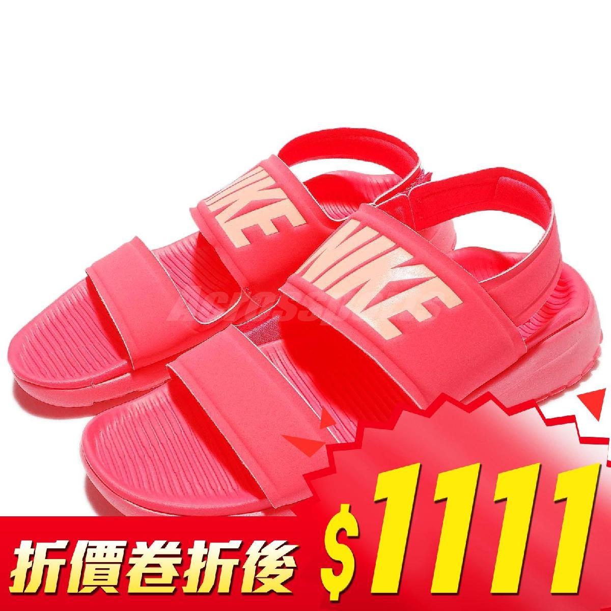 Nike涼鞋Wmns Tanjun Sandal粉紅魔鬼氈設計大LOGO涼拖鞋女鞋PUMP306 882694-600