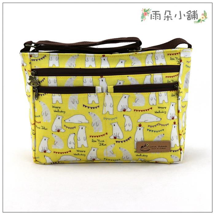 側背包包包防水包雨朵小舖U049-409五拉側背包-黃蘋果北極熊10083 funbaobao