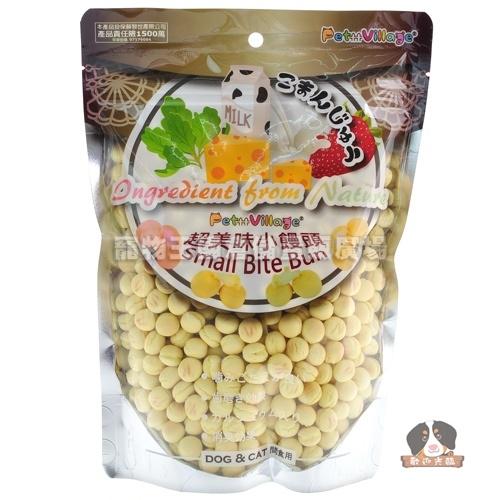 【寵物王國】Pet Village/PV-330CSB 超美味小饅頭(補鈣起司)320g