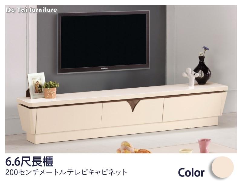 【德泰傢俱工廠】米爾特6.6尺長櫃/電視櫃/置物櫃/收納櫃/TV櫃/視聽櫃/矮櫃 家具