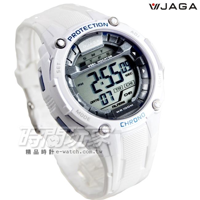 JAGA捷卡時尚多功能計時電子男錶冷光防水電子手錶鬧鈴計時碼錶可游泳M1169-D白