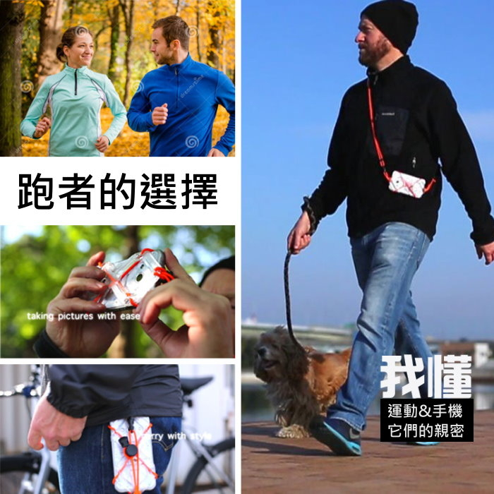 7color camera日本XPORTER EX極限運動臂帶背帶手機鏈掛繩彈力繩三星小米OPPO等