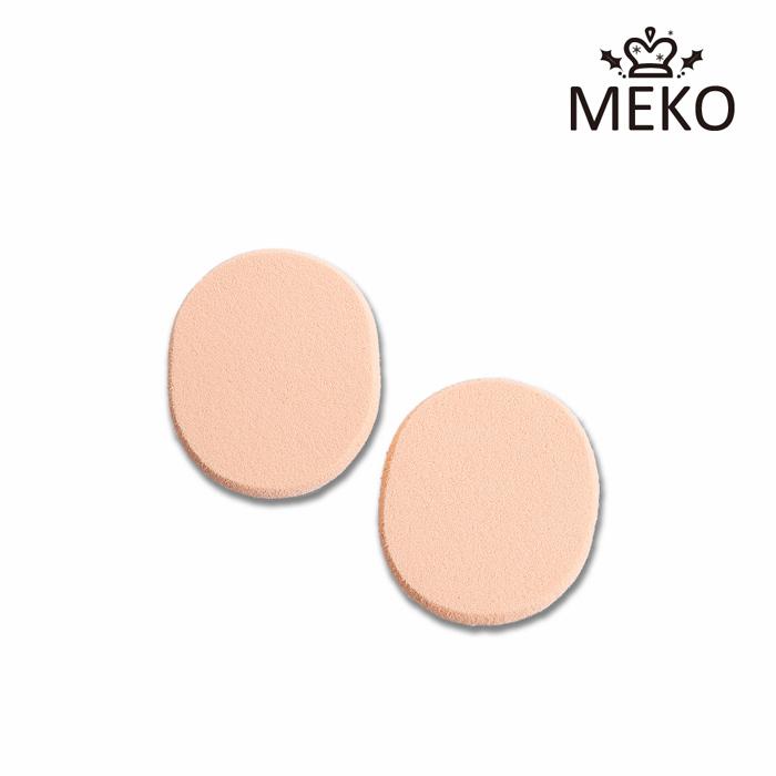 ✨MEKO小資時尚 ✨    MEKO 橢圓海棉(中-12入) C-063/化妝海綿   [MEKO美妝屋]
