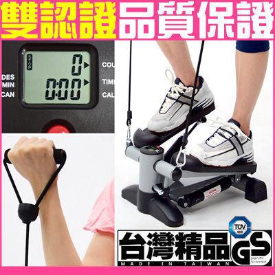 台製活氧翹臀踏步機拉繩美腿機器材運動另售拉筋板電動跑步機磁控飛輪健身車扭腰盤滑步機