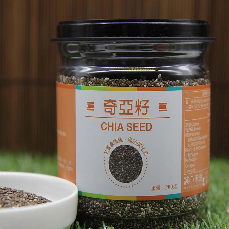 【農心未泯】奇亞籽 Chia seed 超級食物富含膳食纖維