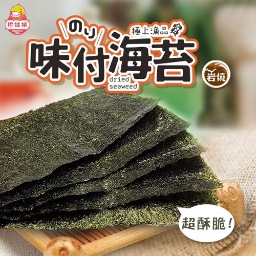 味付海苔_頂級海苔片【岩燒】