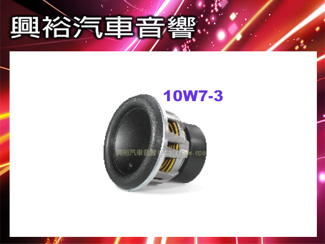 【JL】10吋重低音喇叭10W7-3*500W