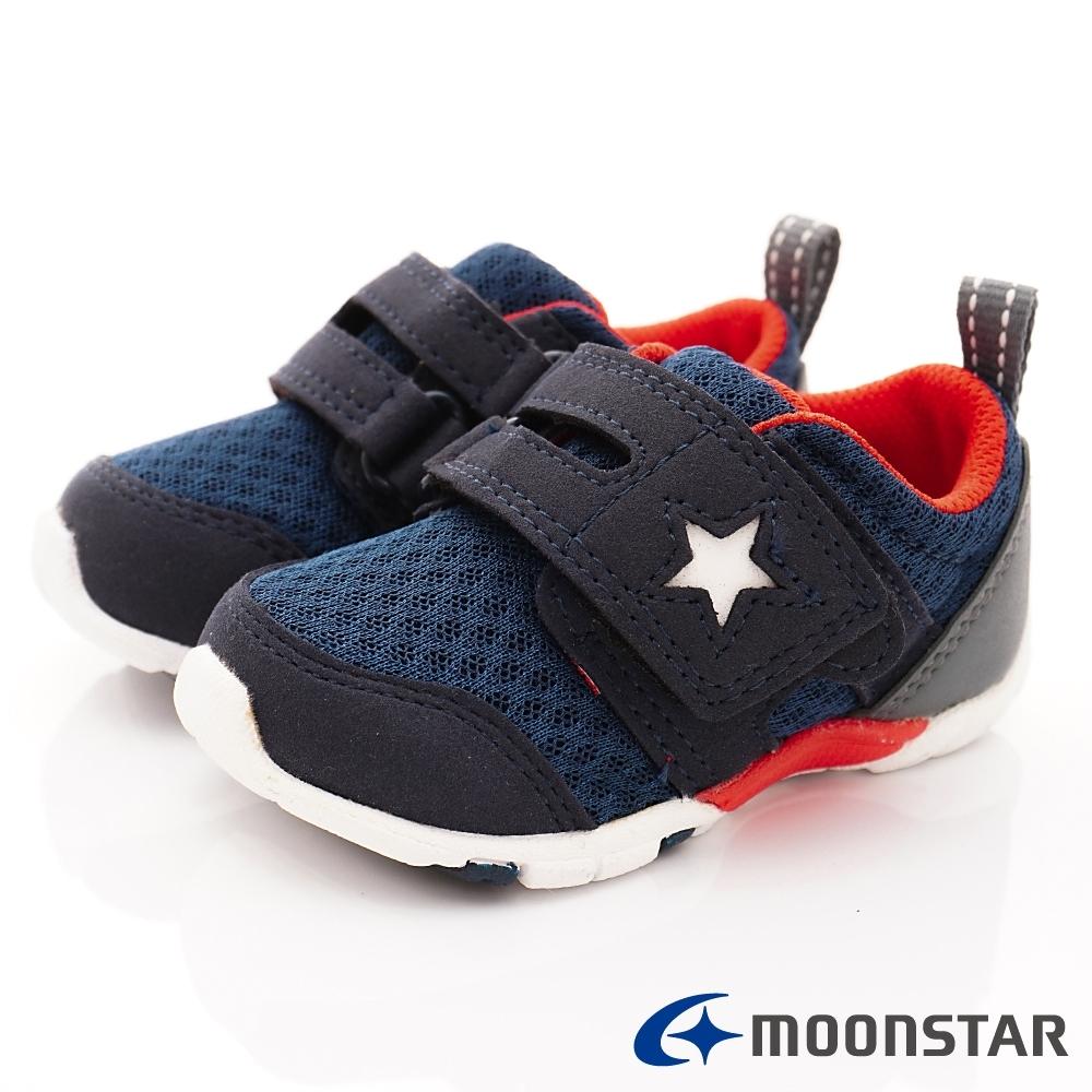 日本Moonstar機能童鞋 後套穩定抗菌款 8885深藍(寶寶段)