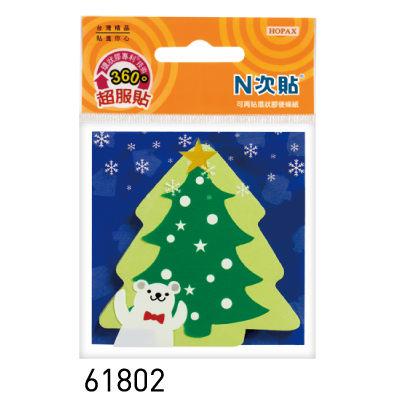 奇奇文具N次貼可再貼環狀膠便條紙61802耶誕樹可再貼環狀膠便條紙