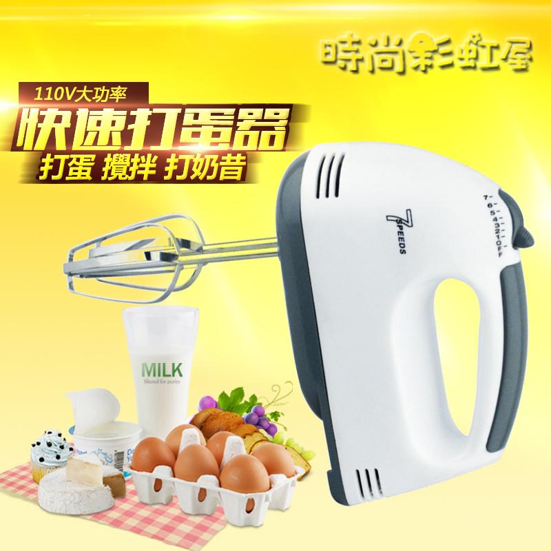 板橋現貨110V电动打蛋器迷你大功率打蛋机和面烘焙搅拌机時尚彩虹屋