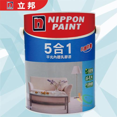 漆寶立邦漆5合1平光內牆乳膠漆1公升裝