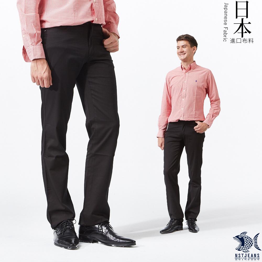 【NST Jeans】日本布料_經典Black暗條紋 休閒男褲(歐系修身小直筒)380(5616) 帥大叔 紳士 夏季薄款