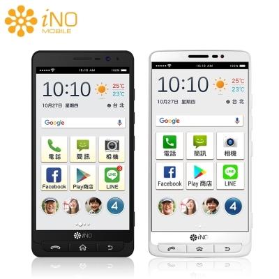 iNO S9 (4G/32G)銀髮族旗艦智慧型手機