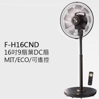 【現貨】國際牌 DC 變頻 電風扇 Panasonic F-H16CND-K 9扇葉 晶鑽棕 公司貨
