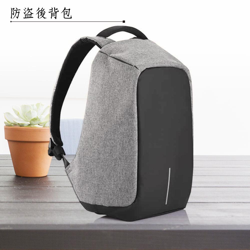 【父親節禮物首選】防盜雙肩後背包.隱藏拉鍊防水防割充電背包電腦包公事包相機包coolbell