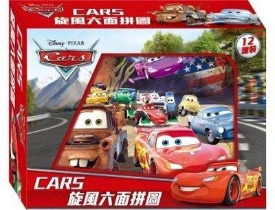 【京甫 根華】Cars 2 旋風六面拼圖 (12塊) 立體方塊