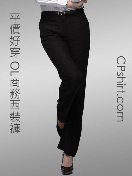 OL西裝褲,女上班族商務黑色素面西裝褲gp07