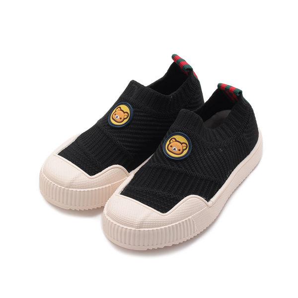 拉拉熊 飛織襪套鞋 黑 R120 中童鞋 鞋全家福