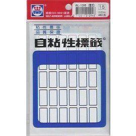 華麗牌 WL-1066(藍框)自粘性標籤(12x22mm) 480張/包