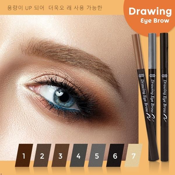 韓國ETUDE HOUSE 素描高手 喜歡自然畫眉筆 2016增量版 7色可選【櫻桃飾品】【24324】