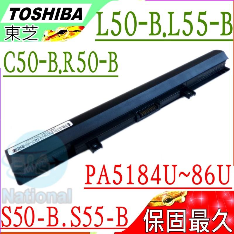 Toshiba電池(保固最久)-東芝 L50DT-B,L50T-B,L55-B,L55D-B,L55Dt-B,L55t-B, Pro C50-B,PA5186U-1BRS,PA5185U-1BRS