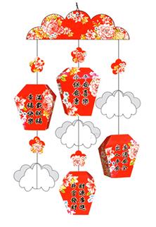 收藏天地創意生活歡樂串串掛飾手作DIY-台灣天燈