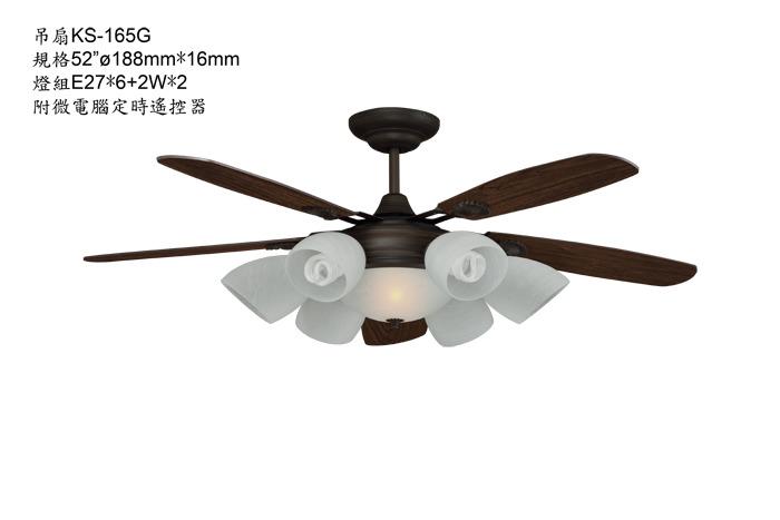 【燈王的店】《台灣製燈王強風吊扇》52吋吊扇+吊扇燈6+2燈 附遙控器(馬達保固十年) ☆KS-165G