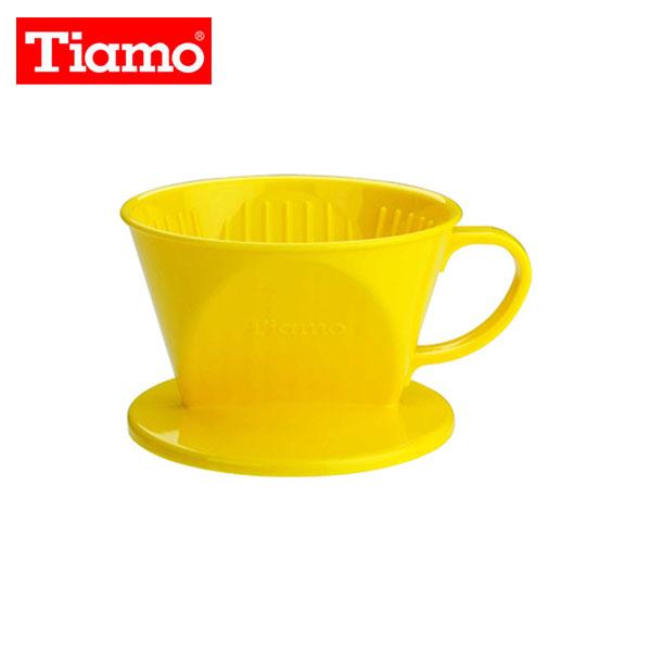 【TIAMO】Tiamo 101 AS咖啡濾器