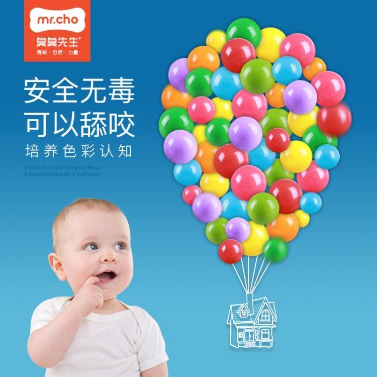 海洋球海洋球彩色球海洋球池波波球塑料球轉角1號
