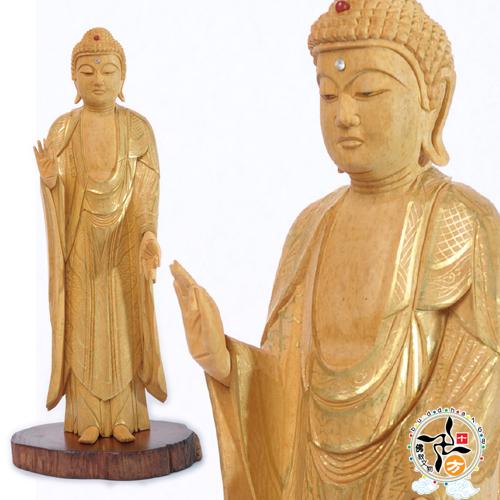 阿彌陀佛黃陽木手繪描金木雕佛像AA十方佛教文物