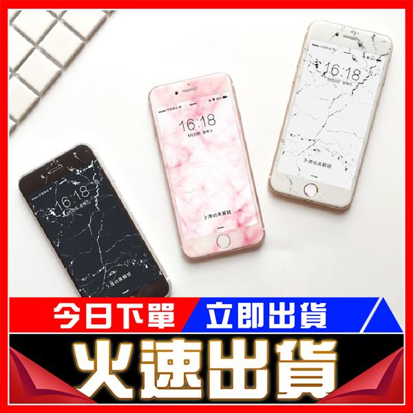 iPhone 7大理石全屏玻璃膜iPhone7 plus鋼化玻璃膜i6 6S螢幕貼iPhone 6S plus保護貼