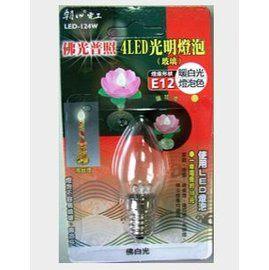 《鉦泰生活館》4LED光明燈泡E12(燈泡色) LED-124W