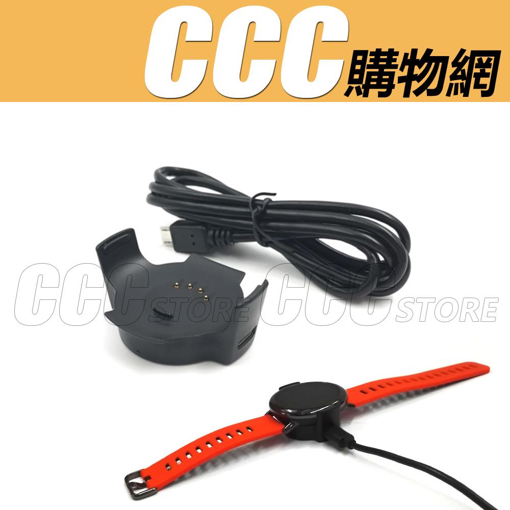 華米amazfit手錶充電器運動智能手錶充電底座華米小米磁吸充電座充充電器USB充電線