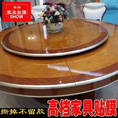 家具貼膜貼紙玻璃大理石茶幾烤漆實木灶臺桌面保護膜餐桌貼膜透明